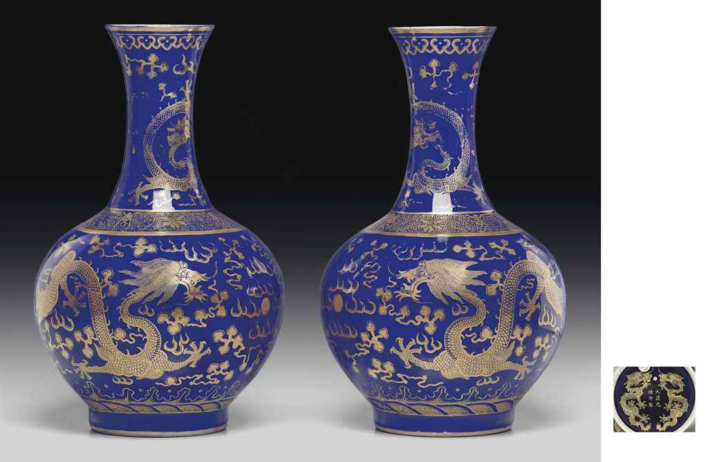 A PAIR OF GILT-DECORATED BLUE-GROUND BOTTLE VASES