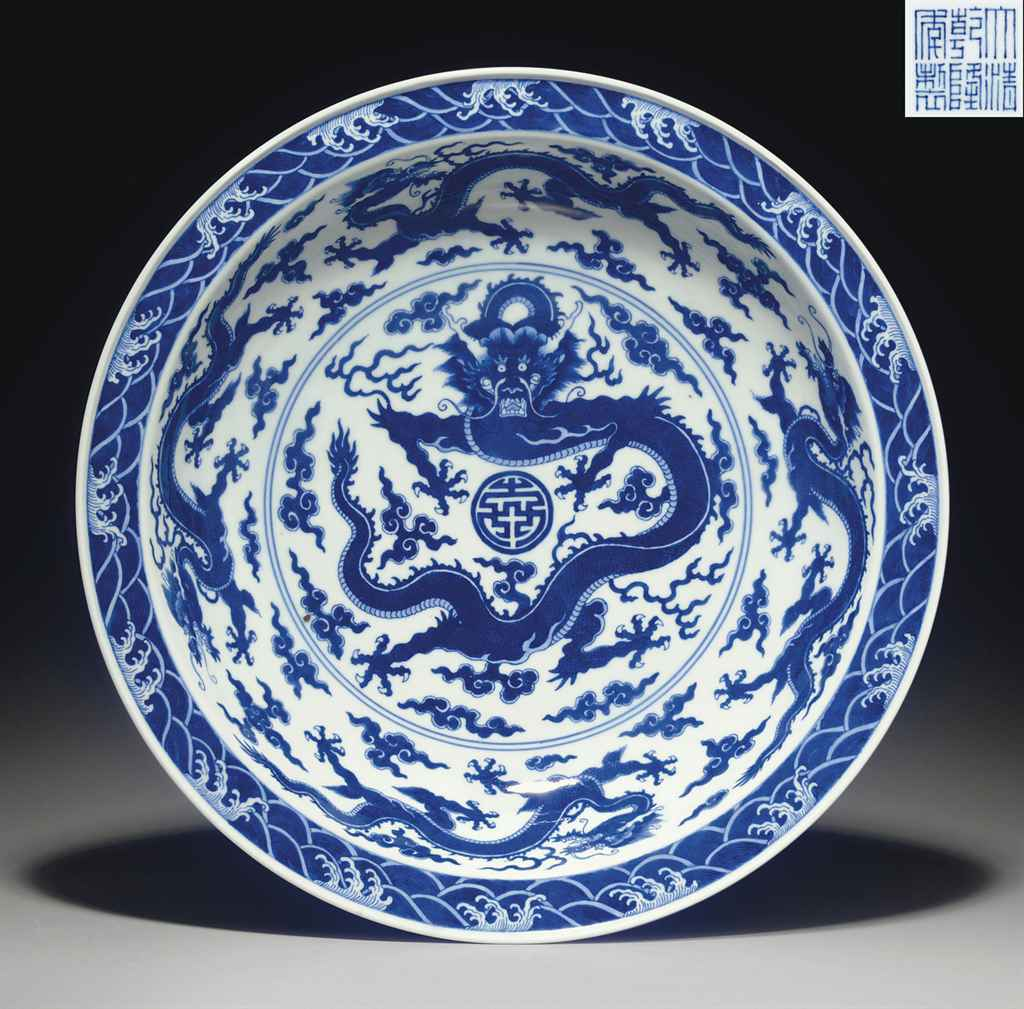 A RARE LARGE IMPERIAL BLUE AND WHITE 'DRAGON' DISH