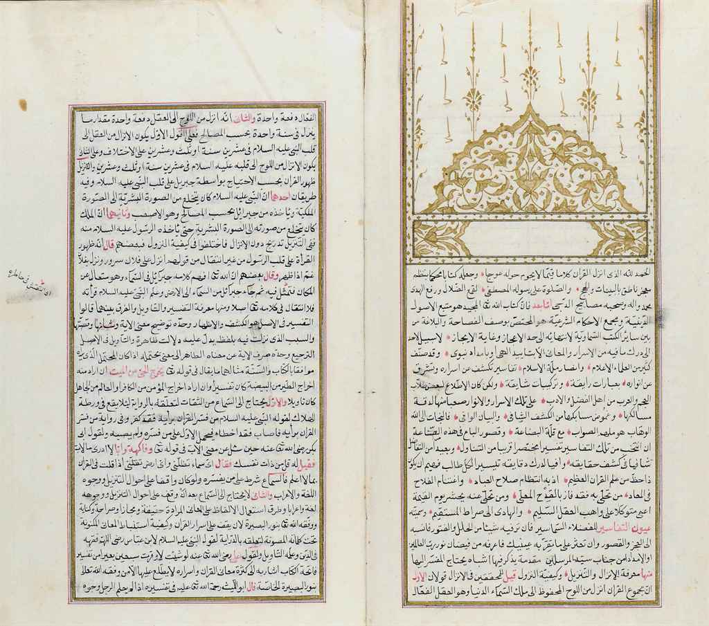 FIVE WORKS ON QUR'ANIC STUDIES AND HADITH