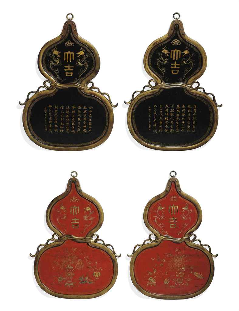 A PAIR OF LARGE LACQUERED 'DOUBLE-GOURD' PANELS