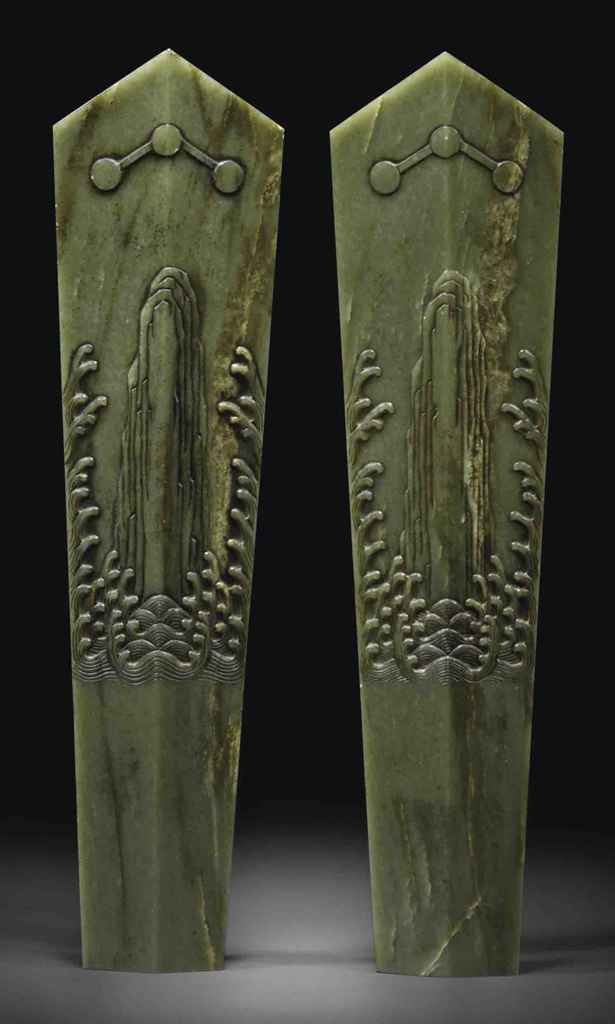 A RARE PAIR OF LARGE SPINACH-GREEN JADE CEREMONIAL TABLETS ...