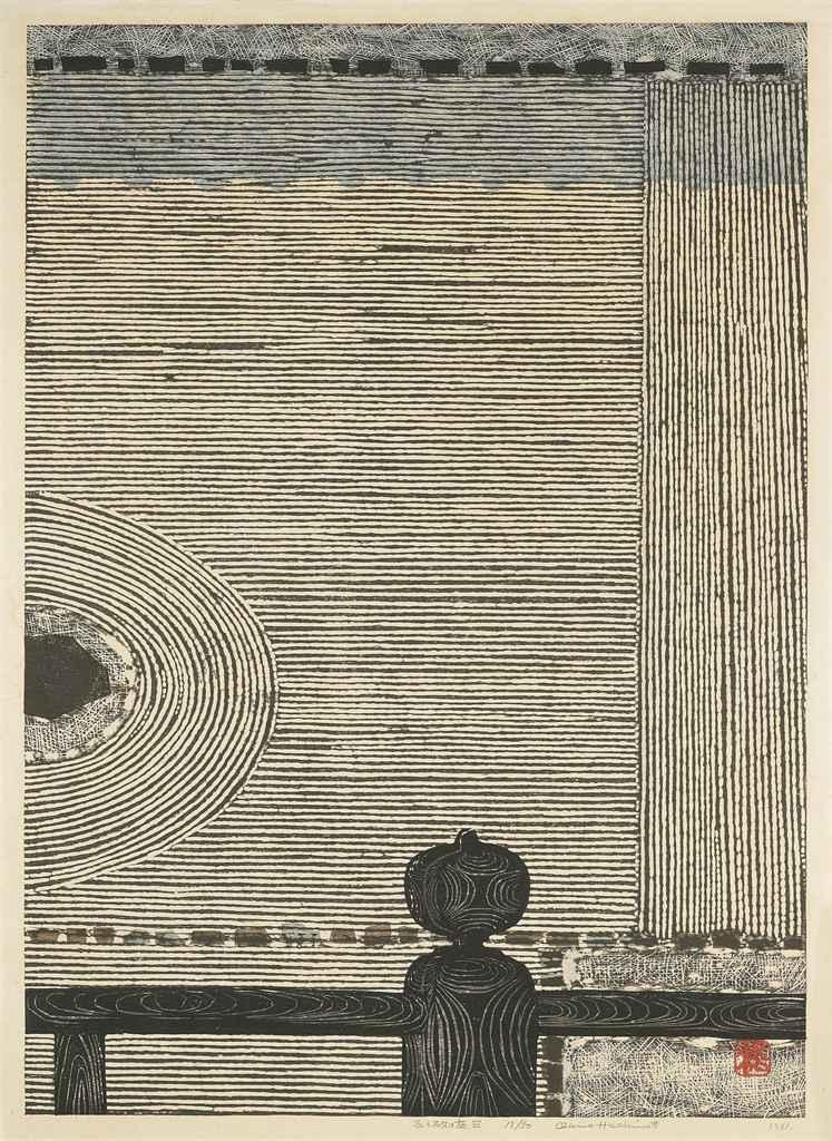 HASHIMOTO OKIIE (1889-1993)