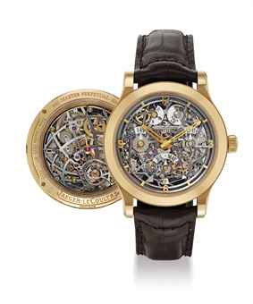 Jaeger-LeCoultre Master Control Collection 1833