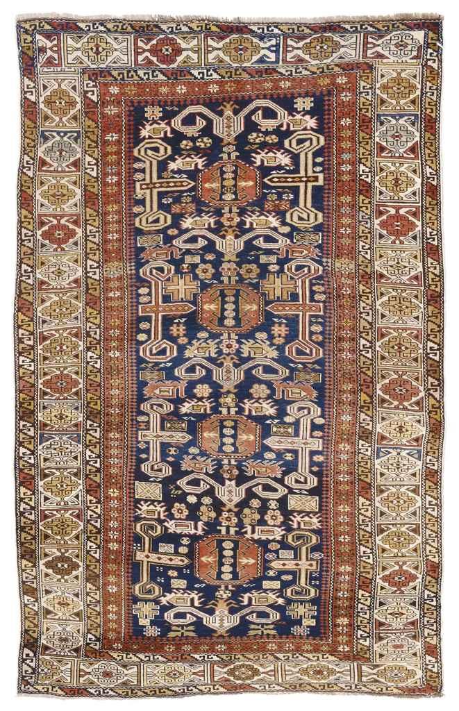 A fine Perepedil rug