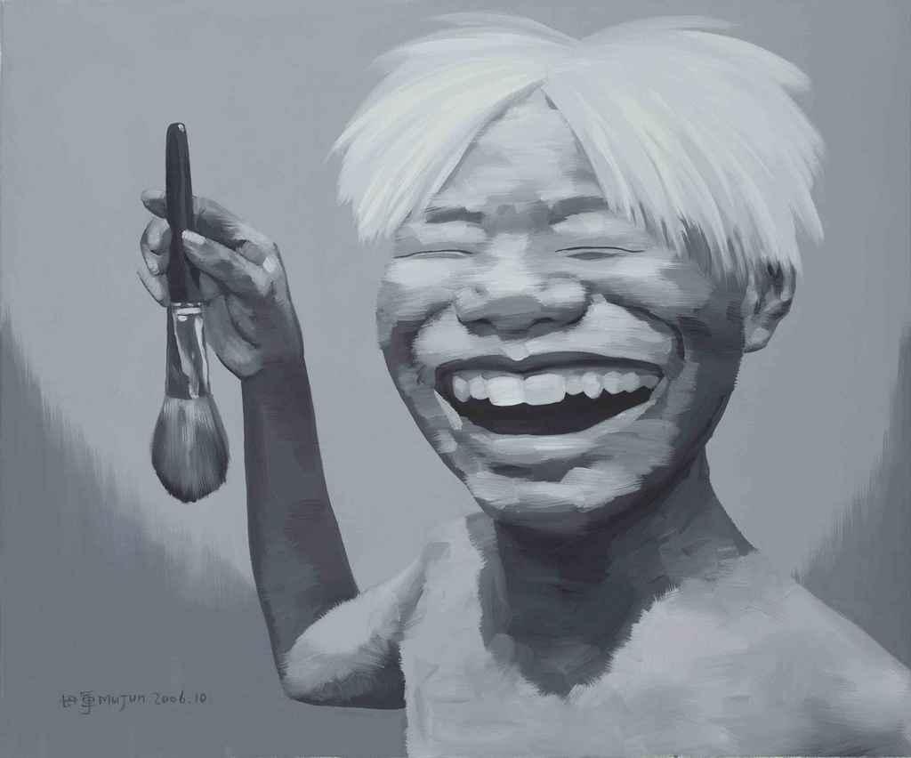 Mu Jun (b. 1964)