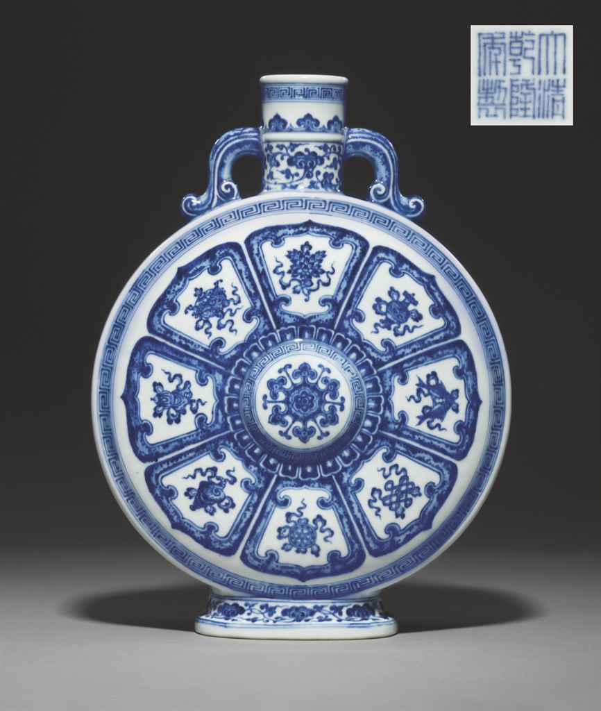 A RARE BLUE AND WHITE MING-STYLE MOONFLASK