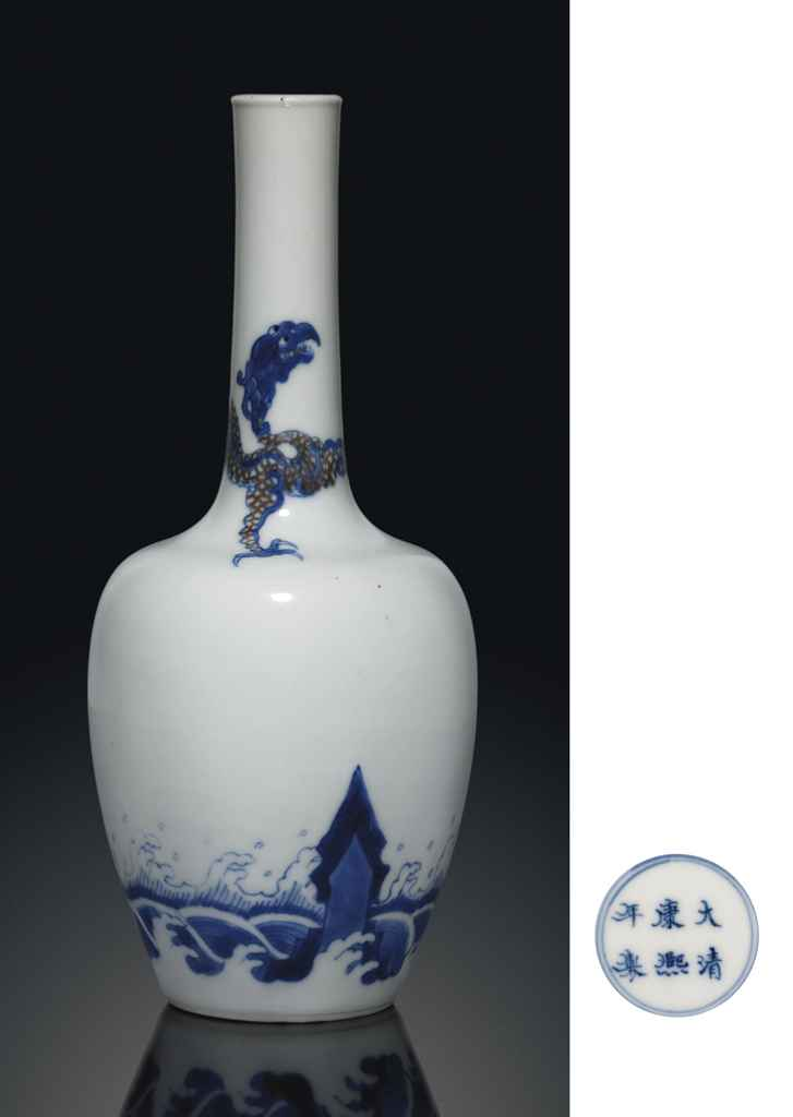 AN UNDERGLAZE BLUE AND COPPER-RED-DECORATED 'DRAGON' BOTTLE ...