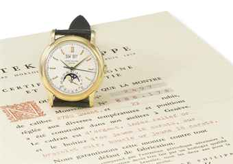 Patek Philippe. An extremely fine, rare and historically interesting 18K gold perpetual calendar wristwatch with sweep centre seconds, moon phases and original certificate