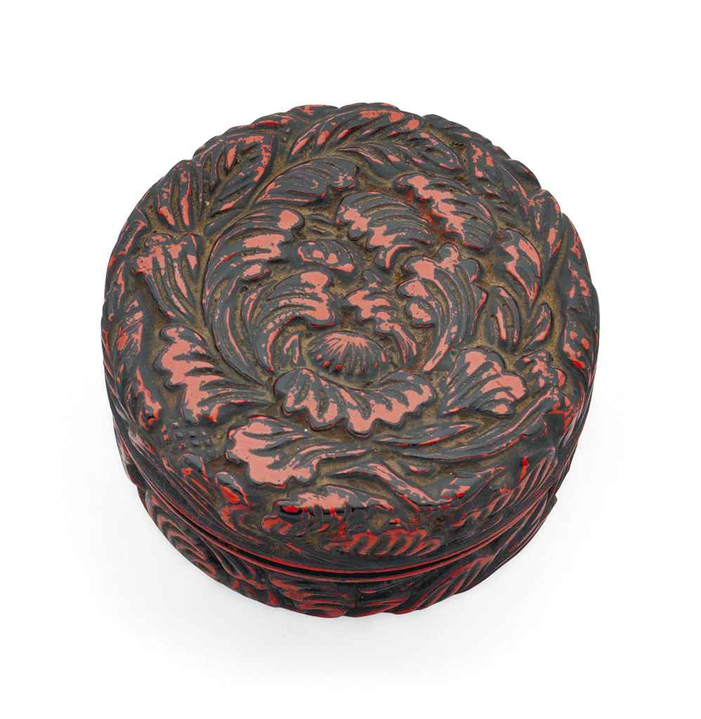 An Incense Box [Kogo]