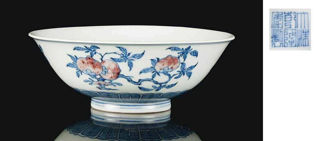 AN UNDERGLAZE BLUE AND COPPER-RED-DECORATED 'PEACH' BOWL