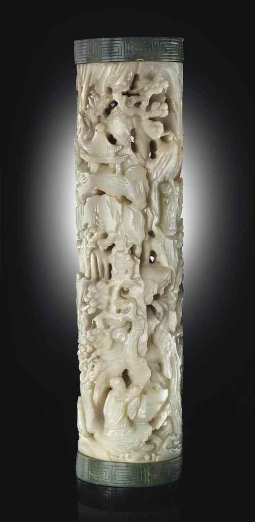A PALE GREENISH-WHITE JADE CYL