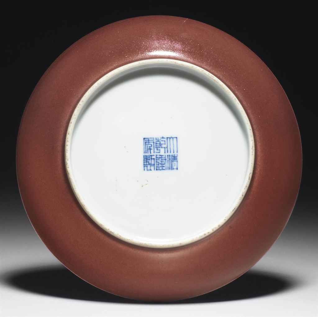 A COPPER-RED-GLAZED DISH
