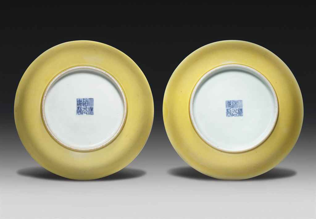 TWO YELLOW-GLAZED DISHES