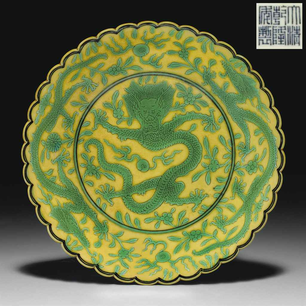 A YELLOW AND GREEN-GLAZED SCAL