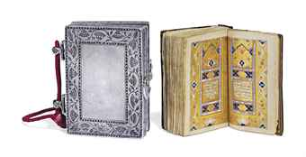 A MINIATURE QUR'AN IN SILVER CASE