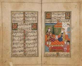 Fragmentalia bibliomancia for Divan of hafez