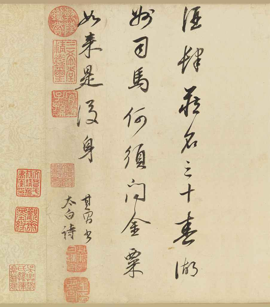 1636 in poetry