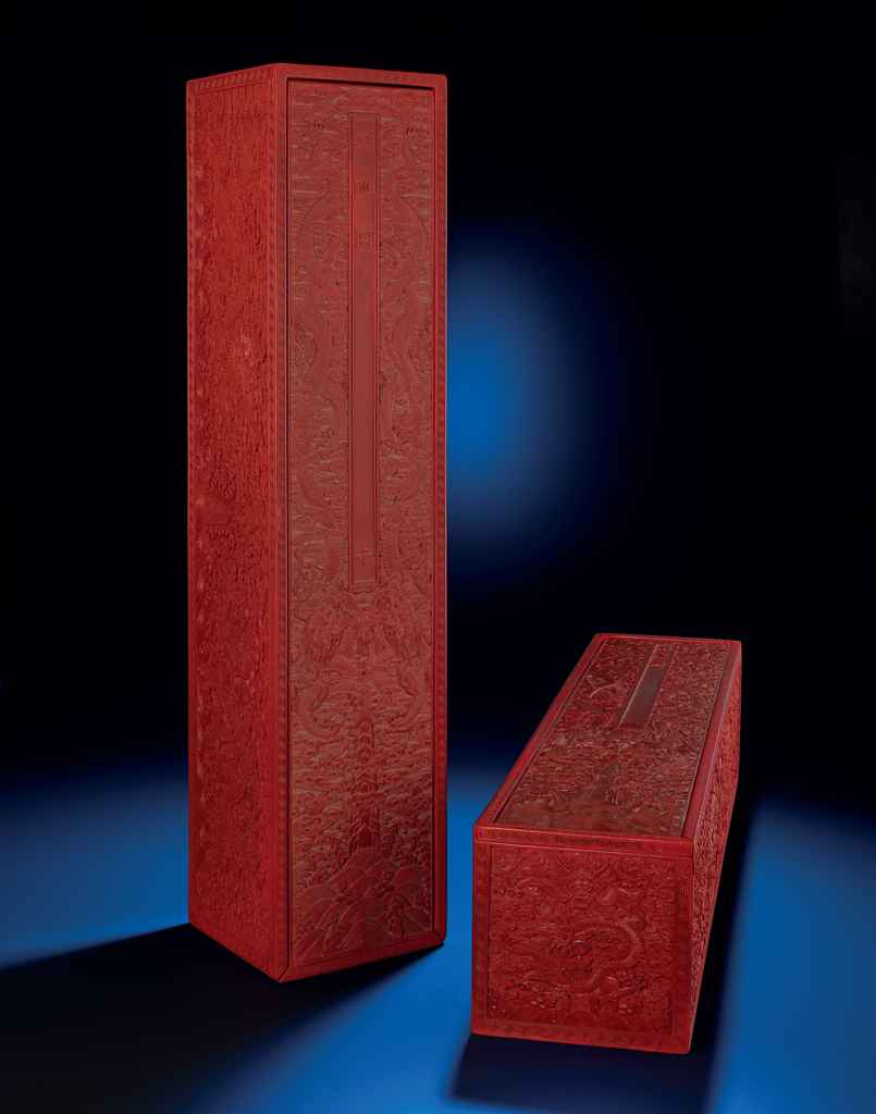 AN IMPORTANT PAIR OF IMPERIAL CARVED CINNABAR LACQUER 'SOUTH...