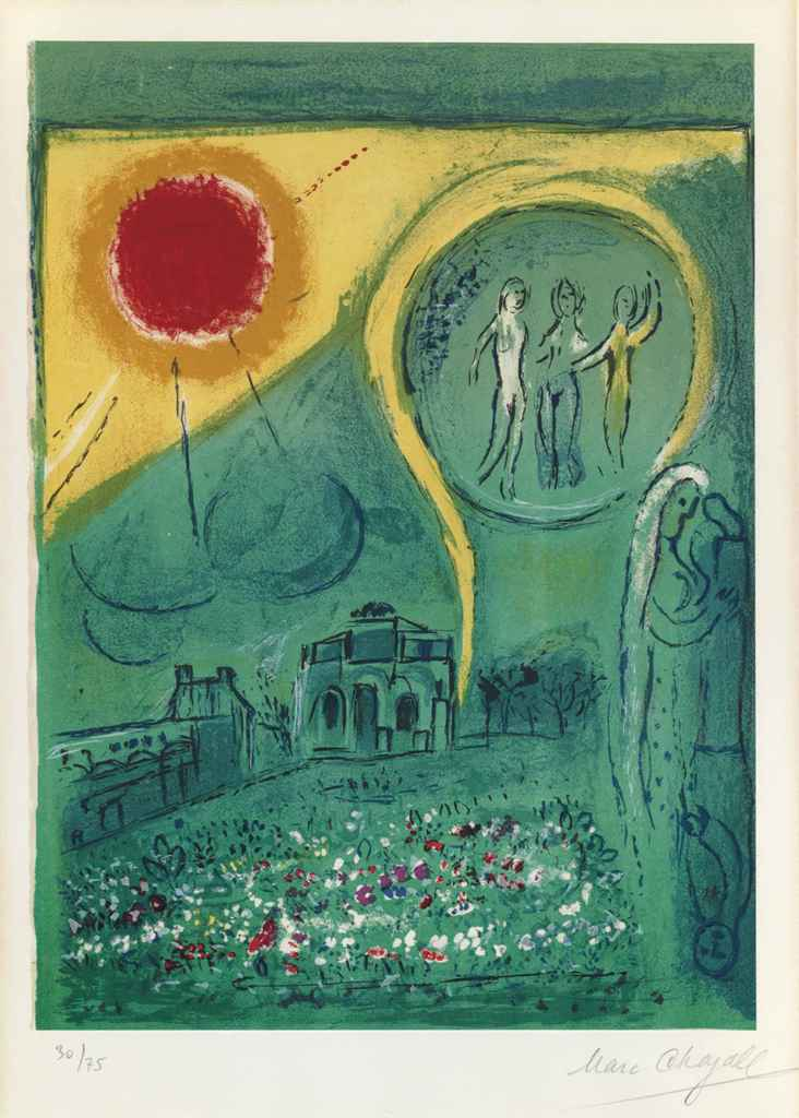 Marc chagall 1887 1985 le carrousel du louvre from for Chagall derriere le miroir