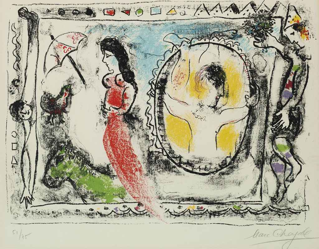 Marc chagall 1887 1895 derri re le miroir m 412 for Derriere le miroir