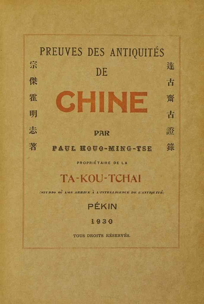 [FRENCH.] -- HOUO-MING-TSE, Pa