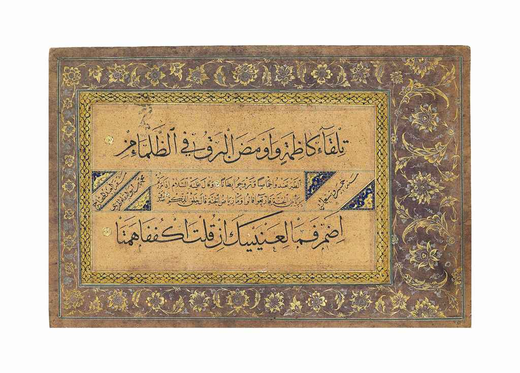 TWO CALLIGRAPHIC PANELS ( QIT'AS )