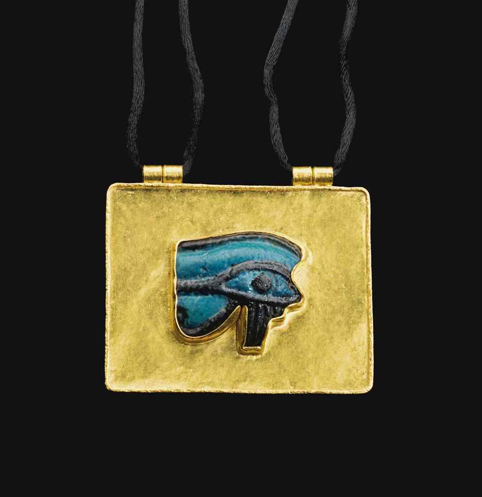 A LARGE EGYPTIAN FAIENCE WEDJA