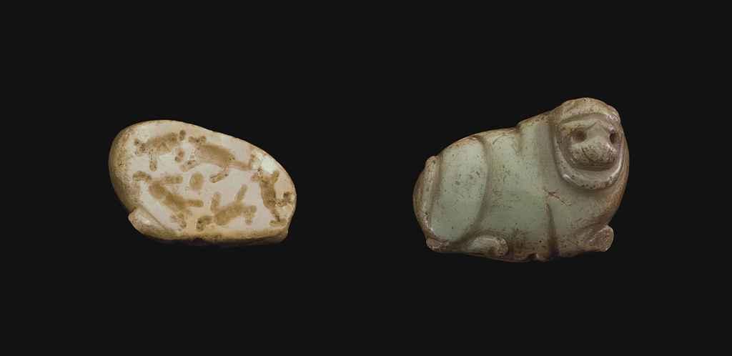 A MESOPOTAMIAN GRAY-BROWN STON