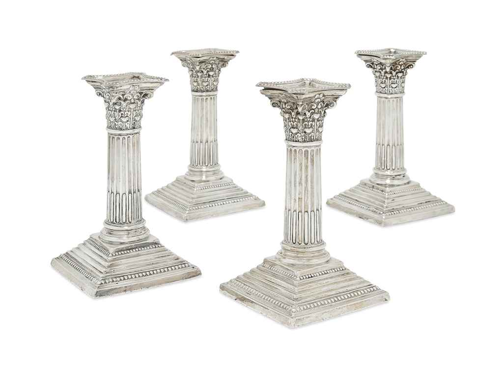 A SET OF FOUR LATE VICTORIAN S