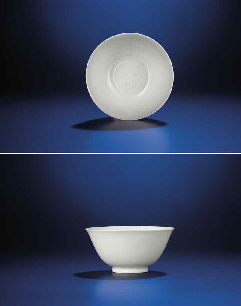 A FINE AND VERY RARE SMALL WHITE-GLAZED ANHUA-DECORATED CUP ...