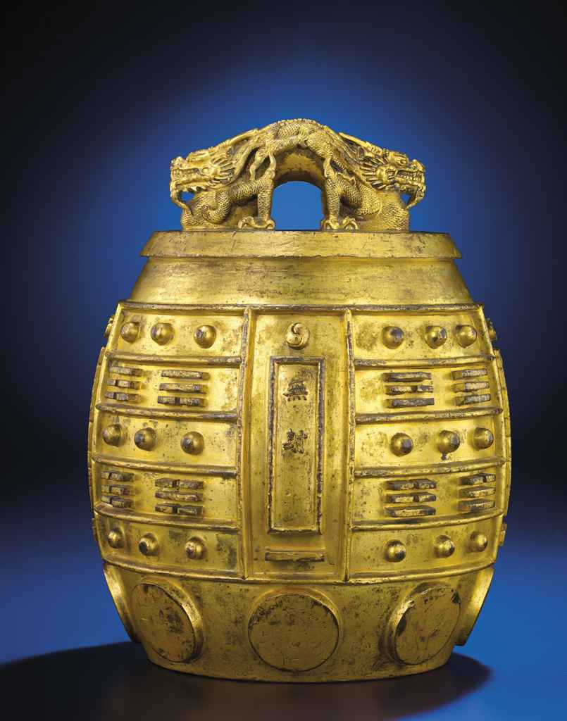 A LARGE IMPERIAL GILT-BRONZE ARCHAISTIC RITUAL CHIME, BIANZH...