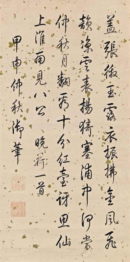 1735 in poetry