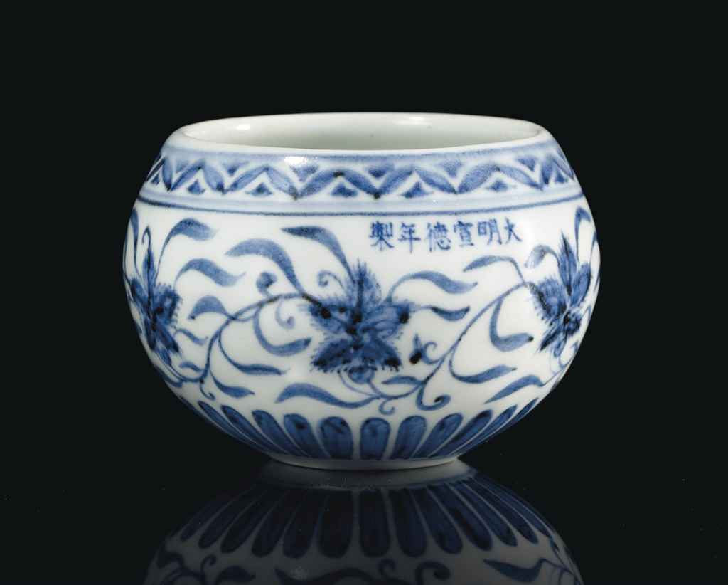 Rare bol en porcelaine bleu et blanc shuiwan chine dynastie ming marque a six caracteres et for Porcelaine de chine