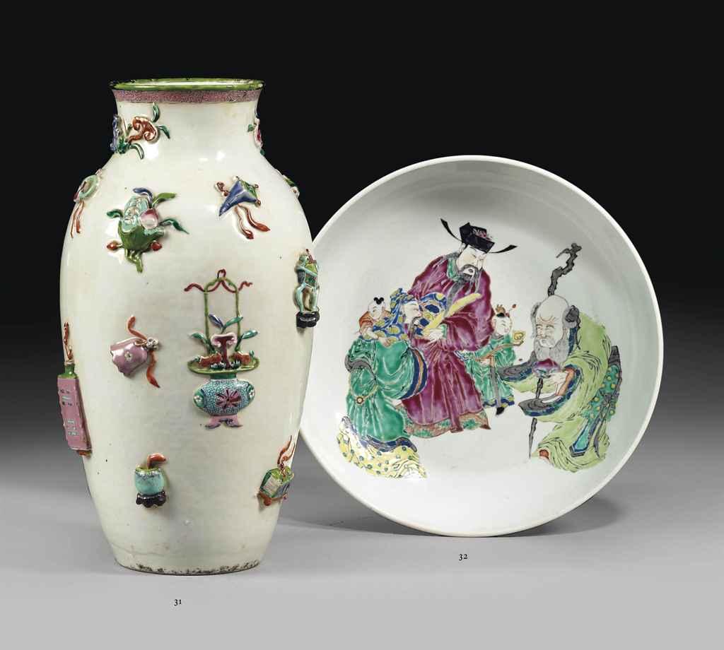 Plat en porcelaine de la famille rose chine dynastie qing epoque jiaqing 1796 1820 for Porcelaine de chine