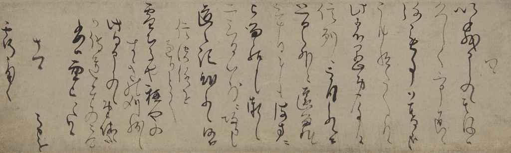 Matsuo Basho (1644-1694)