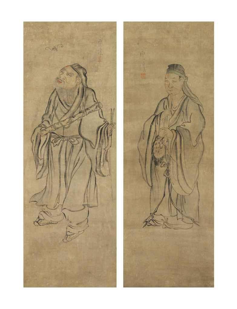 Han Kyubok (19th century)