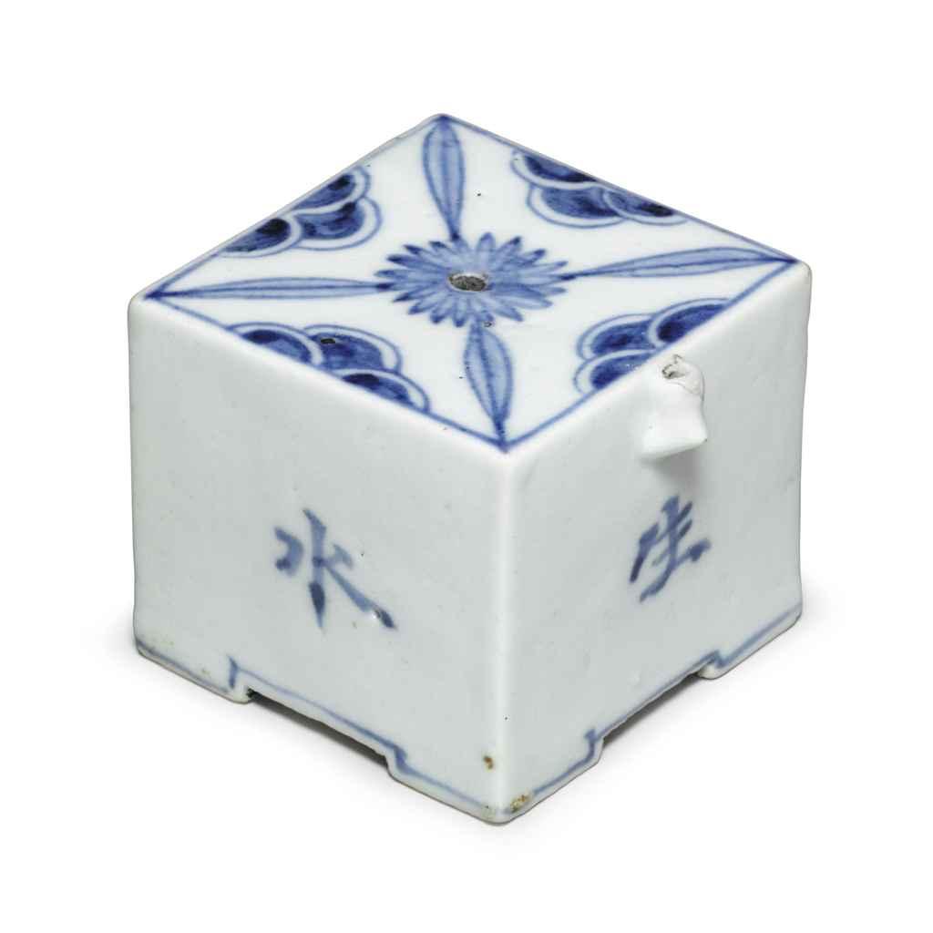 A Blue and White Porcelain Squ