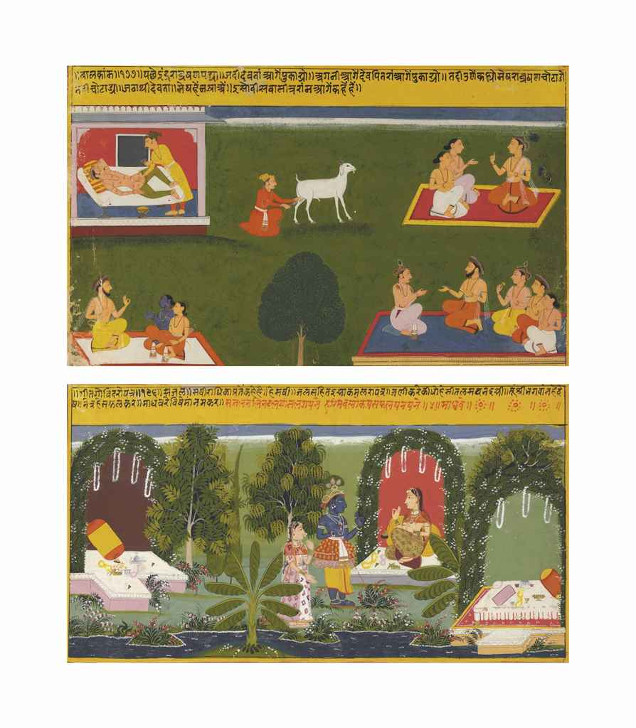 A painting from the Ramayana and another from the Gita Govin...