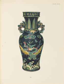 [EXHIBITION CATALOGUE] Exhibition of Early Chinese Pottery and Porcelain, 1910. London: Chiswick Press, 1911. 4° (404 x 319mm). Numerous collotype plates. (Minor spotting.) Contemporary blue cloth (some minor wear to edges).