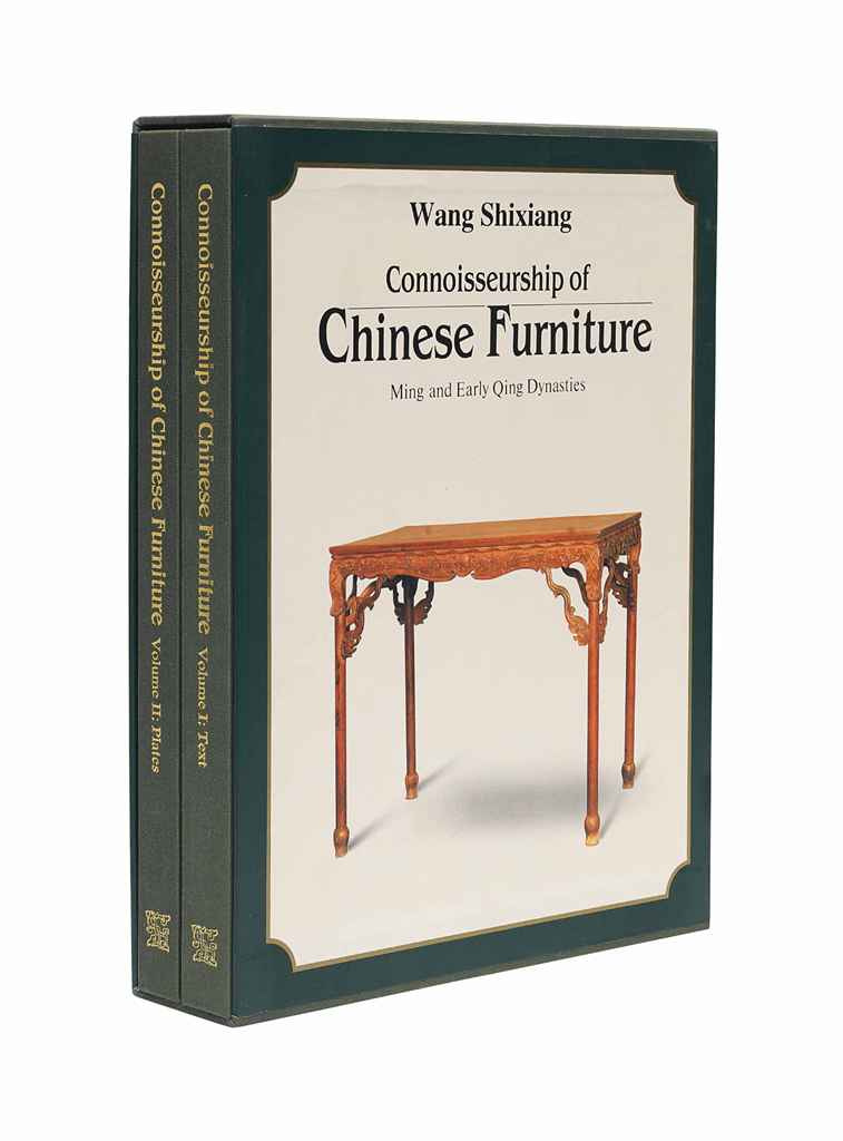 Wang s connoisseurship of chinese furniture ming and for Oriental furniture hong kong