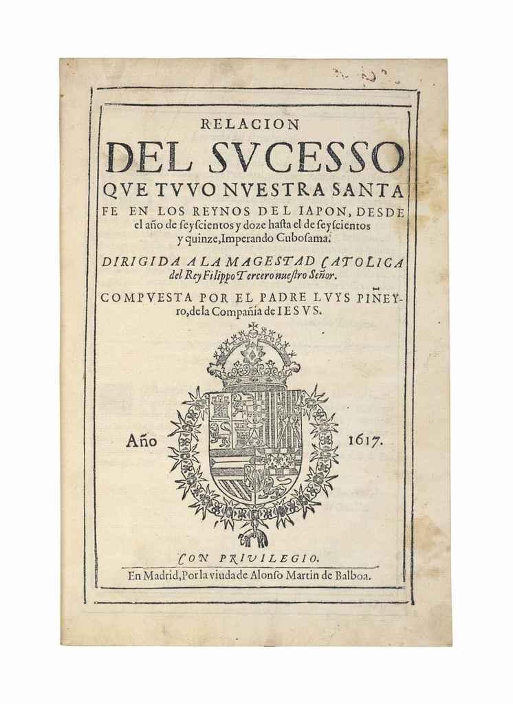 PIÑEYRO, Luis (1560-1620). Rel
