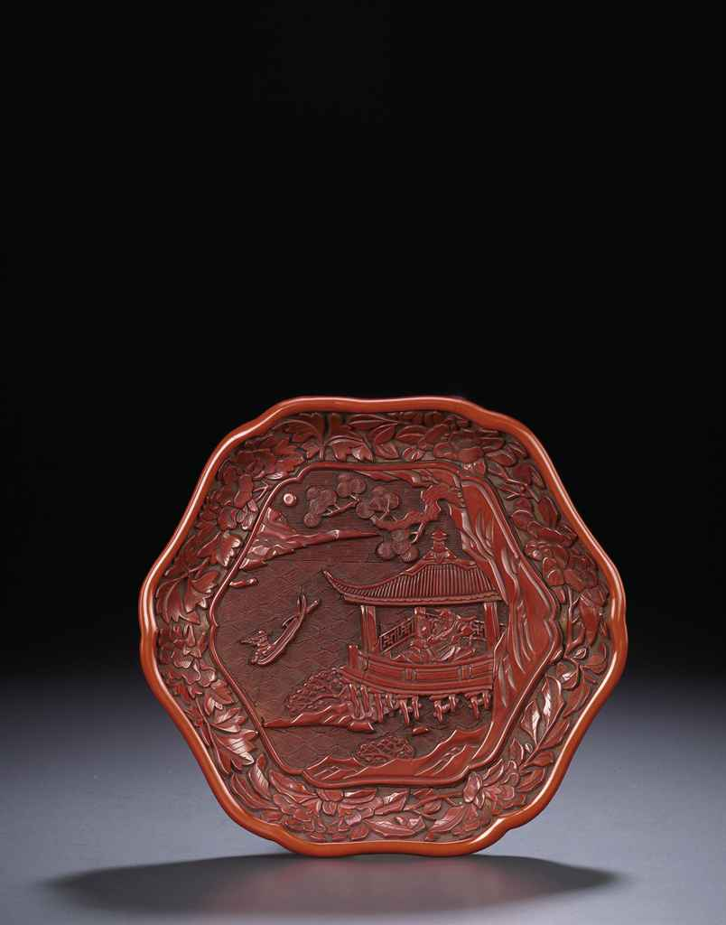 A RARE CARVED CINNABAR LACQUER 'SCHOLAR IN LANDSCAPE' HEXAFO...