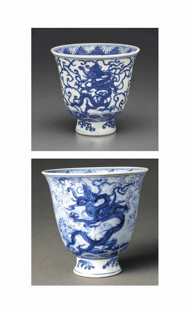 A VERY RARE BLUE AND WHITE DEEP BELL-SHAPED CUP