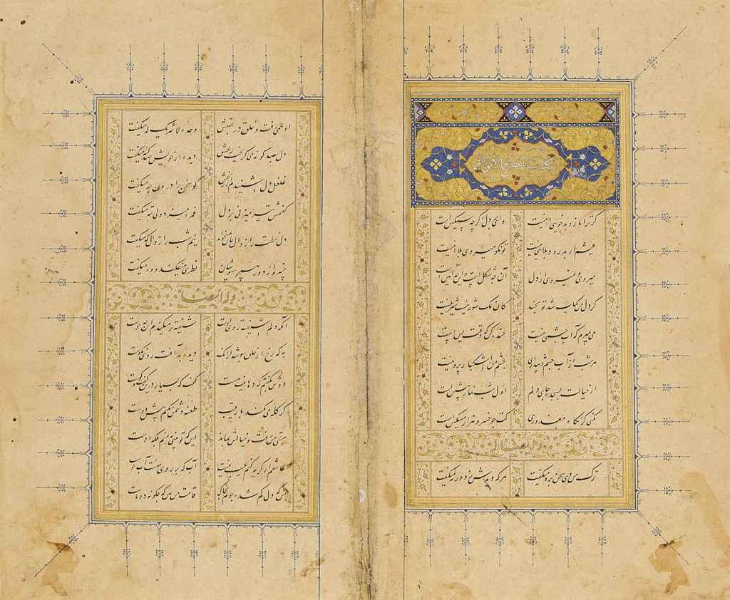 DIWAN OF AMIR KHUSRAW DIHLAWI (D1325 AD)