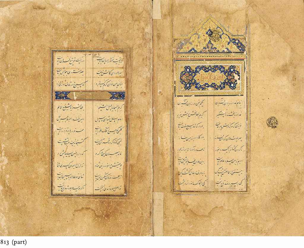 EIGHT RENOWNED WORKS OF PERSIAN POETRY