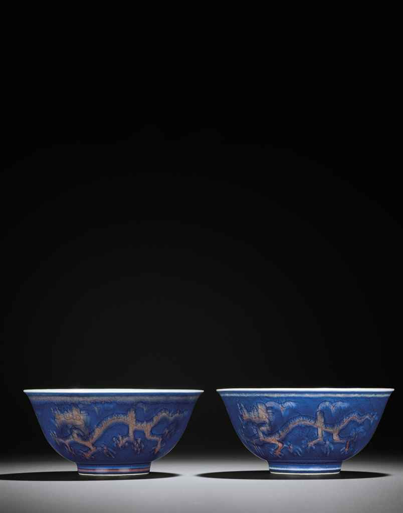 A VERY RARE PAIR OF BLUE-GROUND UNDERGLAZE-RED DECORATED 'DR...