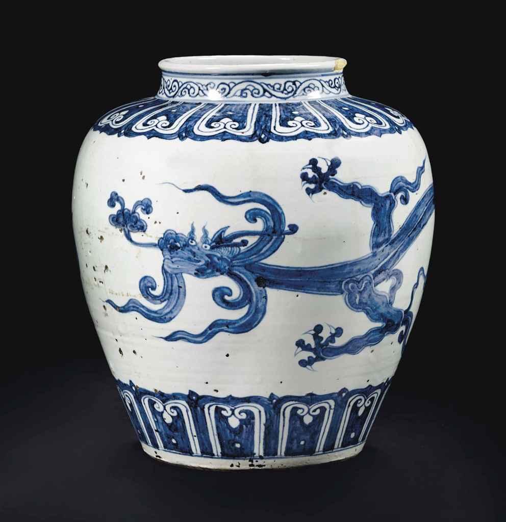 Jarre en porcelaine bleu blanc chine dynastie ming 1368 1644 christie 39 s for Porcelaine de chine