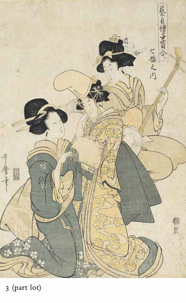 KITAGAWA UTAMARO (1753-1806) AND UTAMARO SCHOOL