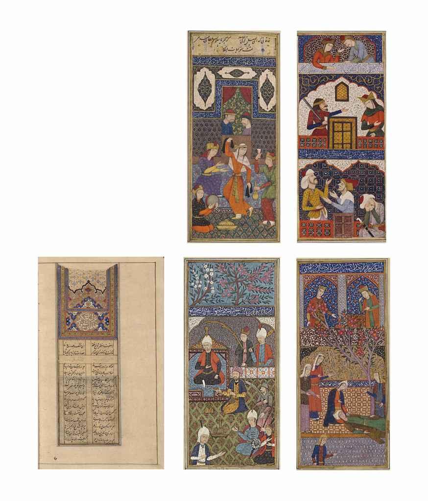 A DIWAN OF HAKIM KHAQANI (D 1190 AD): QASA'ID