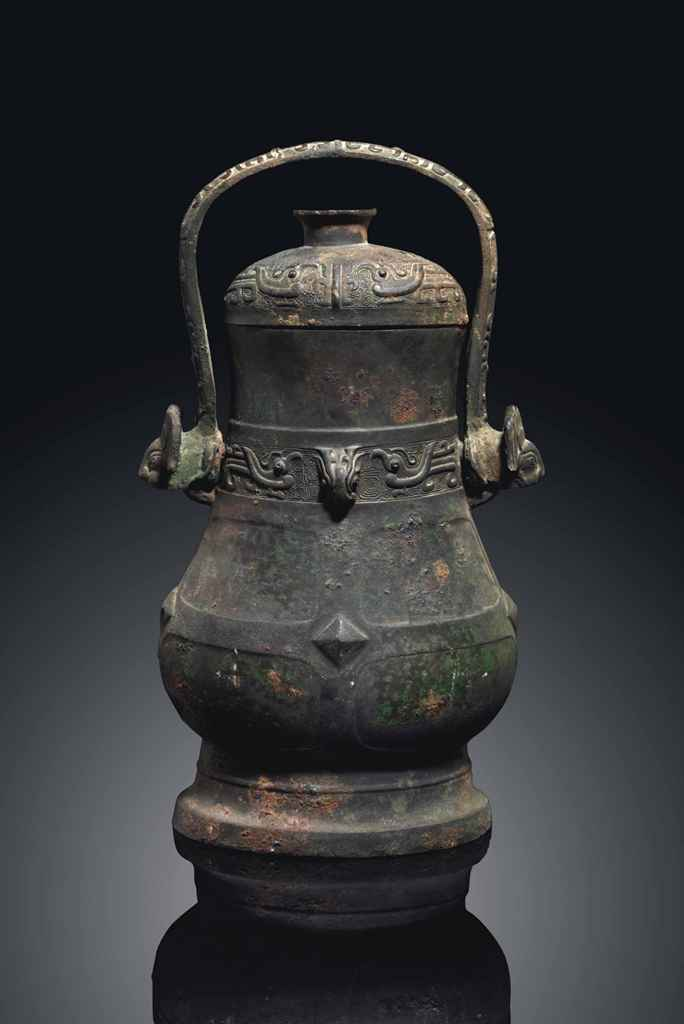 A RARE ARCHAIC BRONZE RITUAL WINE VESSEL AND COVER, YOU